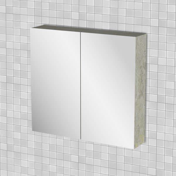 Κρεμαστός Καθρέπτης Μπάνιου Arlene με 2 ντουλάπια 71*14*65cm