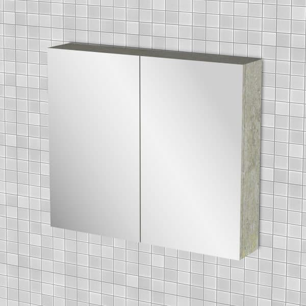 Κρεμαστός Καθρέπτης Μπάνιου Arlene με 2 ντουλάπια 76*14*65cm