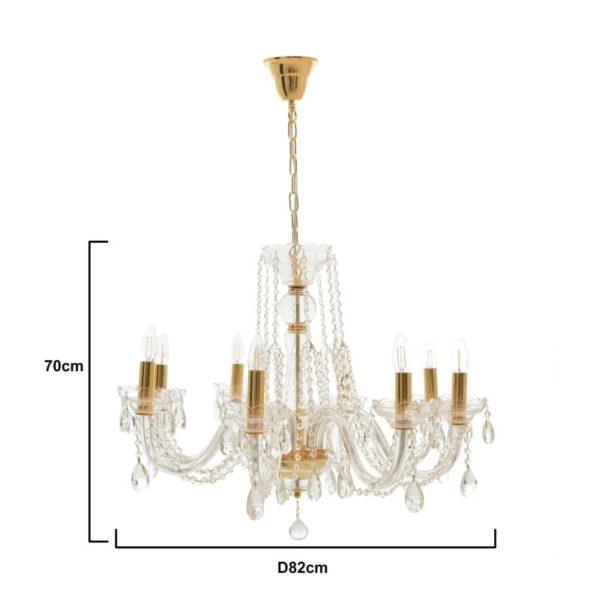Inart Πολυέλαιος Διαφανές,Χρυσό    Γυαλί 82x82x70 cm