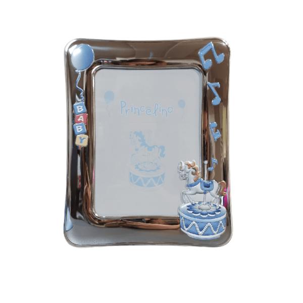 Ασημένια παιδική κορνίζα εκρού καρουζέλ μπλε Prince Silvero 13x18cm