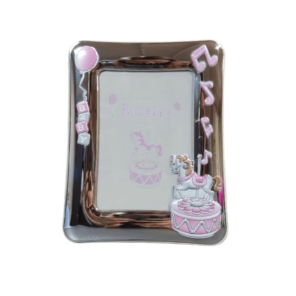 Ασημένια παιδική κορνίζα εκρού καρουζέλ ροζ Prince Silvero 9x13cm